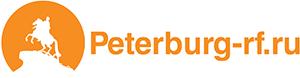 Peterburg-rf.ru - Ваш путеводитель по Петербургу