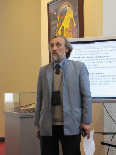 М. Н. Чирятьев выступает на круглом столе, посвящённом 80-летию Пакта Рериха