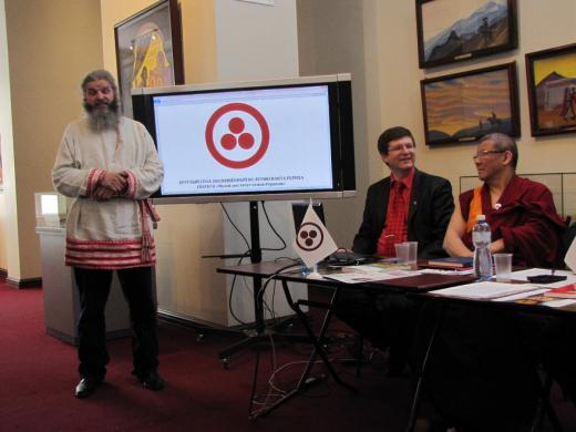 П. И. Кутенков выступает на круглом столе, посвящённом 80-летию Пакта Рериха