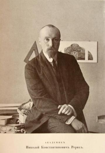 Н.К. Рерих в мастерской. 1910-е.