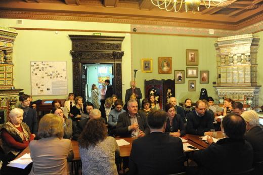 Круглый стол, посвященный 80-летию принятия Пакта Рериха и 70-летию ЮНЕСКО