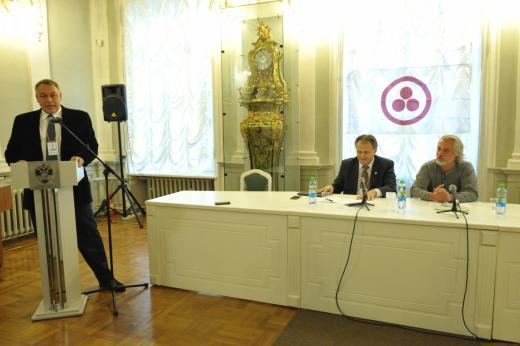 Конференция «Рериховское наследие». 8 октября 2016 года. СПбГУ