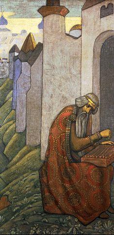 Н.К.Рерих. Баян. (Эскизы для «Богатырского фриза»). 1910  Государственный Русс