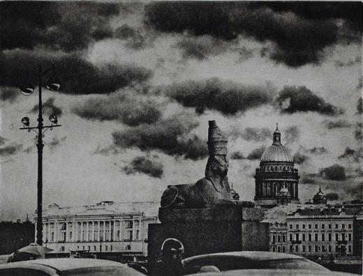 Питер Миллер. Fast Forward. Вперёд. Бумага, фотогравюра. Санкт-Петербург, Россия