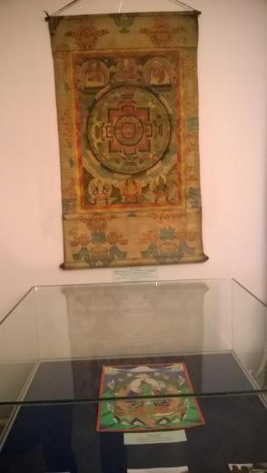 Выставка «Лхаса - земля богов» (до 26 ноября)