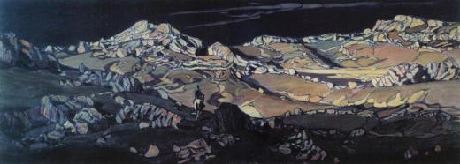 К.Ф. Богаевский. Пустыня. 1903. Государственная Третьяковская галерея