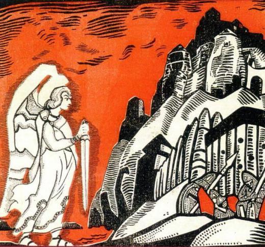 Н. К. Рерих. Меч мужества. 1918