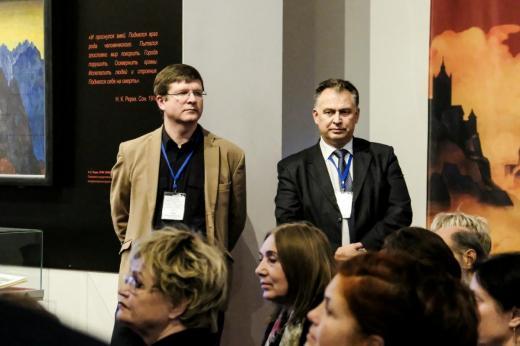В Санкт-Петербурге прошла XVII Международная научно-практическая конференция «Рериховское наследие»