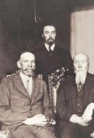 Владимир Константинович Рерих с братом Н. К. Рерихом и племянником Ю. Н. Рерихом