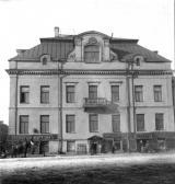 Особняк М. П. Боткина. Конец XIX века Фотобумага, фотопечать. 11,5 × 9,0. ГМИСР